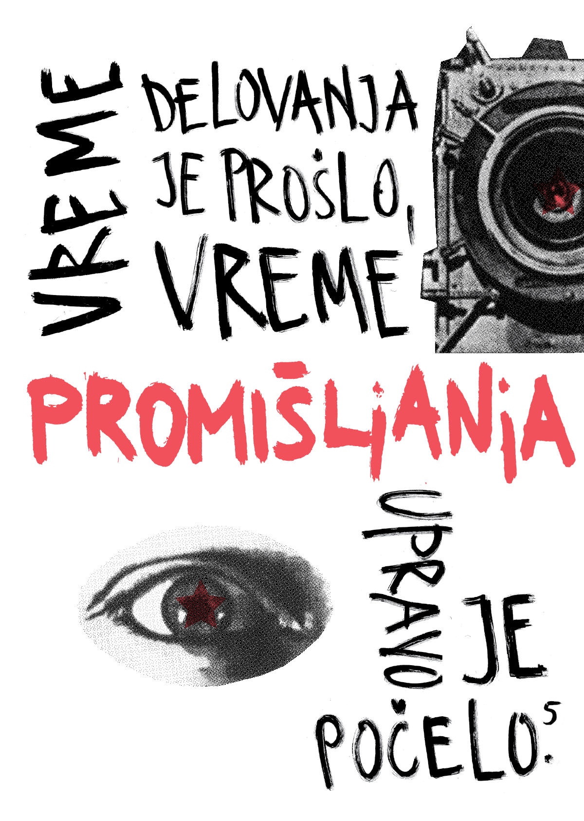 poster-rs-zidne-br-7-film kao sredstvo web